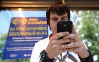 Остановки общественного транспорта с бесплатным Wi-Fi в Москве