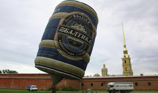 792907147 - Пандемия изменила отношение россиян к потреблению пива