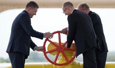 Словакия пообещала Киеву бесперебойные поставки газа