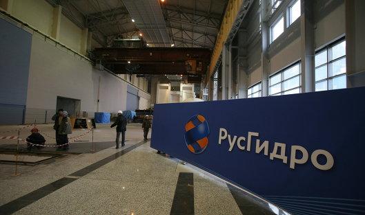 """793928671 - """"Русгидро"""" просит власти РФ ввести заградительные пошлины на уголь"""