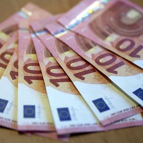 Официальный курс евро на вторник снизился до 71,94 руб