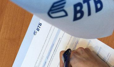 ВТБ до конца года может купить Запсибкомбанк