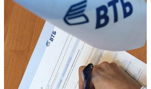 Прибыль ВТБ подпрыгнула втридцать раз нафоне уменьшения активов