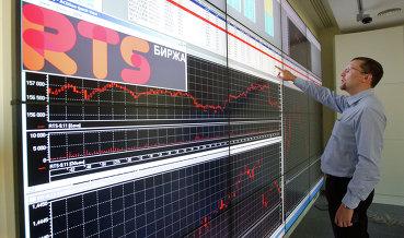 Акции энергокомпаний РФ закрыли торги вторника разнонаправленно