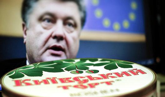 """796131129 - Суд Киева по требованию Roshen запретил копировать упаковку и название """"Киевского торта"""""""