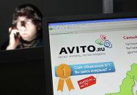 Сайт бесплатный объявлений AVITO