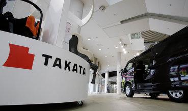 Японский производитель подушек безопасности Takata объявил о банкротстве