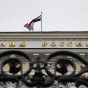 Комитет ГД одобрил ограничение доли иностранцев в капитале банков РФ