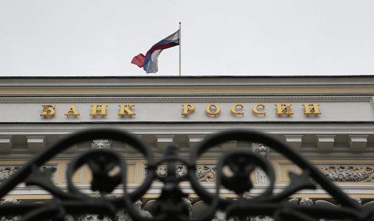 801836486 - ЦБ отозвал лицензии у двух московских банков