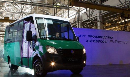 """Автобус """"Газель Next"""""""