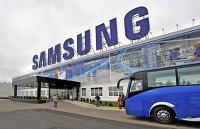 Завод корейской компании Samsung Electronics