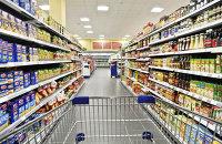 """ Супермаркет"