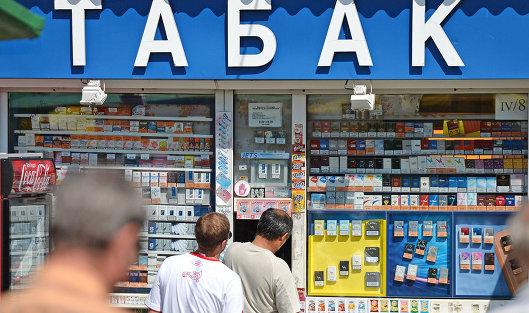 Дешевые сигареты москва купить купить сигареты оптом магнитогорск