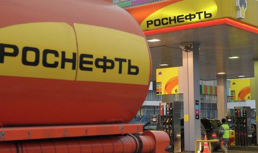 ФАС обяжет «Роснефть» реализовать часть заправок вЧелябинской иКурганской областях