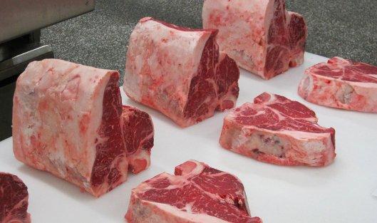 #Мясо