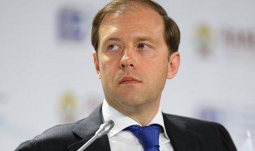 Мантуров: Интерес инвесторов к России растет, и прогноз Fitch лучшее этому подтверждение