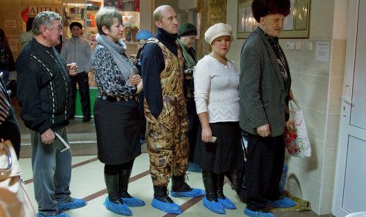 1prime.ru