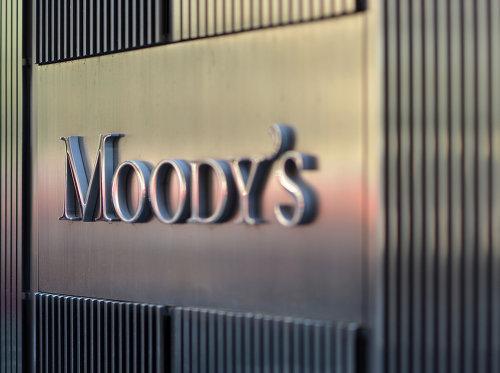 Логотип международного агентства Moody's