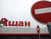 Сенаторы хотят запретить гипермаркетам в РФ работать круглосуточно и по воскресеньям