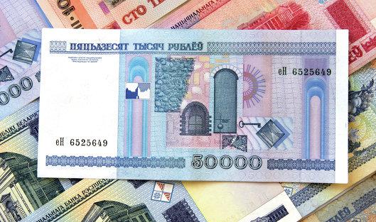 818113137 - Белоруссия вывела из обращения более 95% наличности старого образца