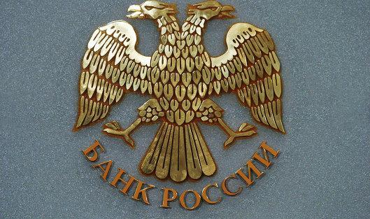 819341103 - Елизавета Данилова назначена директором департамента финансовой стабильности ЦБ