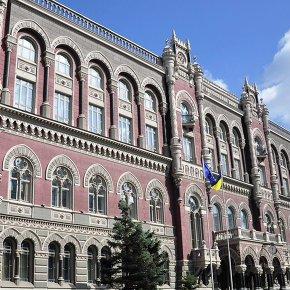 Международные резервы Украины выросли с начала мая до $17,6 млрд