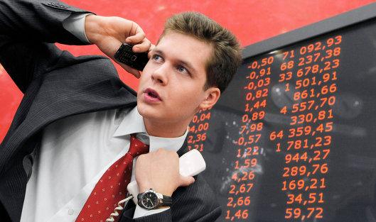 Торги наМосковской бирже открылись ростом