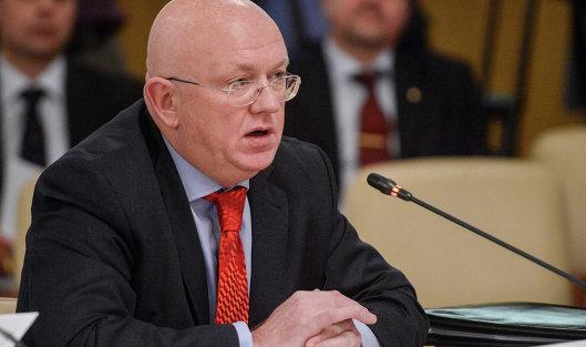 МИДРФ выразил протест Румынии из-за самолёта сРогозиным