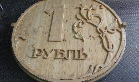 821528554 - Рубль после утренних попыток коррекционного роста опять провалился