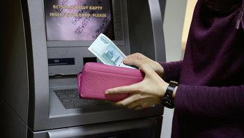 !Снятие денег с банковской карты