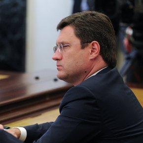 Новак исключил трехсторонние переговоры с Украиной и ЕС по газу