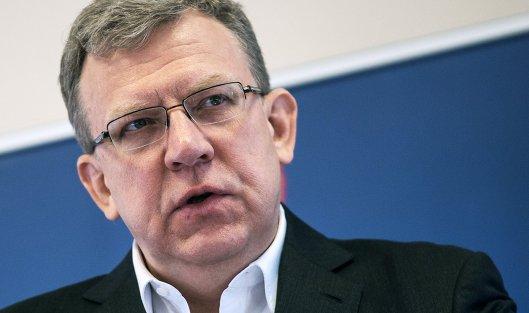 I Всероссийская конференция по инициативному бюджетированию