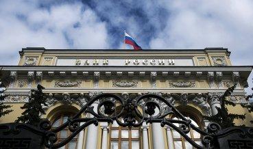 ЦБ: Снижение зависимости рубля от нефтяных цен говорит о макроэкономической стабильности