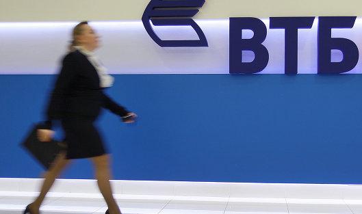 """Банк """"ВТБ"""""""