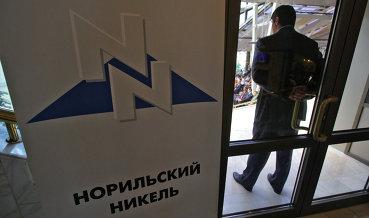 """""""Русал"""" и """"Интеррос"""" поделят акции """"Норникеля"""" по-братски"""