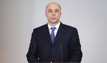 Силуанов: Профицит бюджета РФ в 2018 г будет чуть меньше 2% ВВП в благоприятных условиях