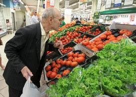 *Запрет на ввоз в Россию овощей из Европы
