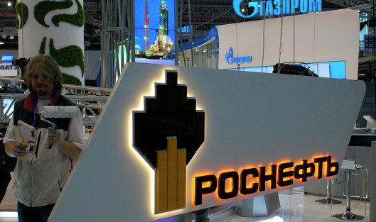 «Роснефть» потребовала сРБК компенсацию в3 млрд руб.