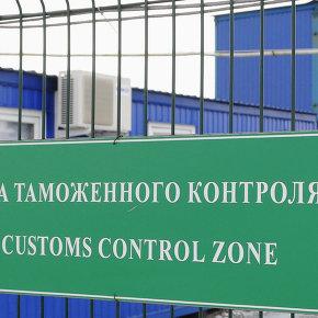 Украина вводит продуктовое эмбарго на российские продукты с 10 января