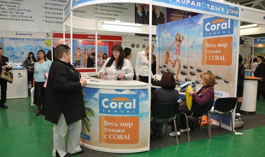 Международная выставка'Турфест-2010 в Новосибирске