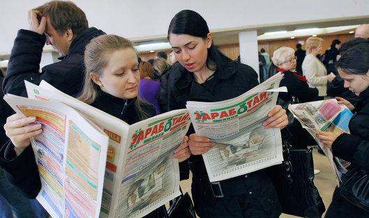 822768550 - Задолженность по зарплате в РФ выросла на 1,6%