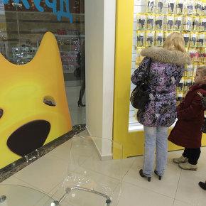 В России впервые упал спрос на смартфоны