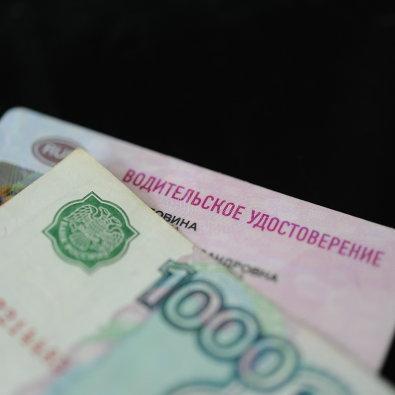 Займ от частного лица без предоплаты и авансов в казахстане