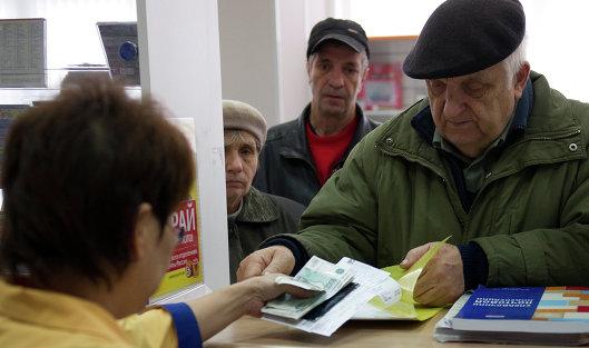 Глава ПФР заявил о задержке некоторым пенсионерам выплаты в 5 тыс руб