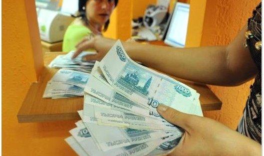 Рублевые вклады в банке москва