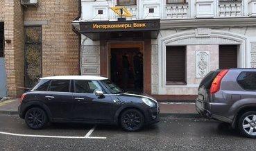 """СК РФ объявил главу банка """"Интеркоммерц"""" в розыск за мошенничество"""
