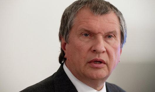 Президент ОАО'НК'Роснефть Игорь Сечин архивное