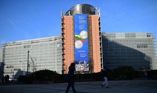 #Штаб-квартира Еврокомиссии в Брюсселе
