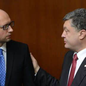 Украина пригласила польского политика стать новым премьером