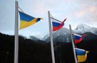 """"""" Национальные флаги Украины и России"""